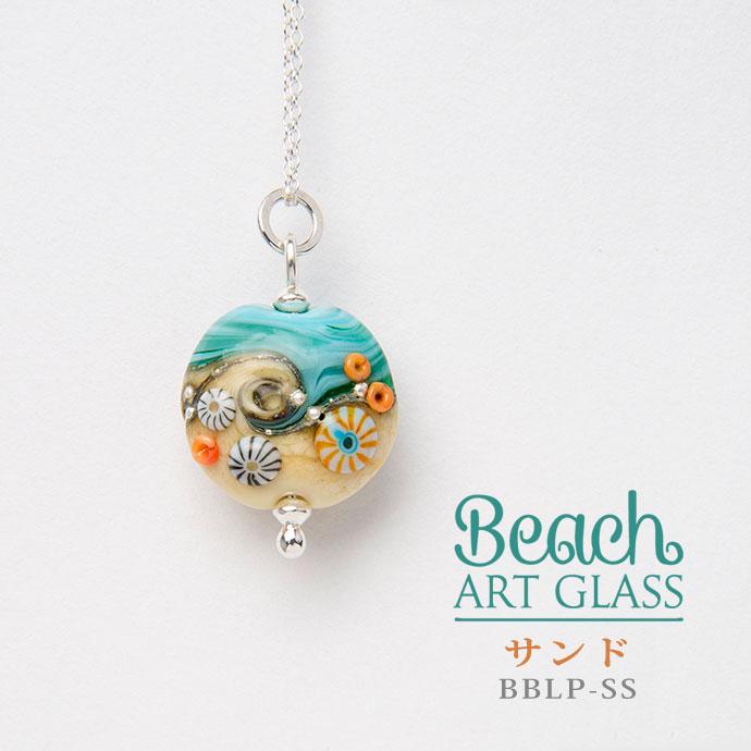ベネチアングラス使用 英国 ハンドメイド ネックレス ビーチアートグラス サンド 丸型 小 BL  アクセサリー レディース メンズ ガラス 銀 925 スターリングシルバー ギフト プレゼント 贈り物