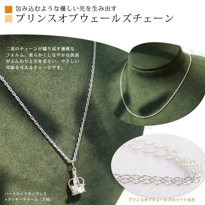 純銀鏈 40 釐米項鍊鏈