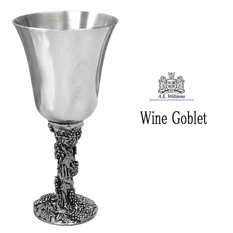ワイン ゴブレット ピューター製 ぶどう柄 英国製 AEW社 テーブルウェア キッチン 雑貨 グラス 杯 酒 アルコール イギリス