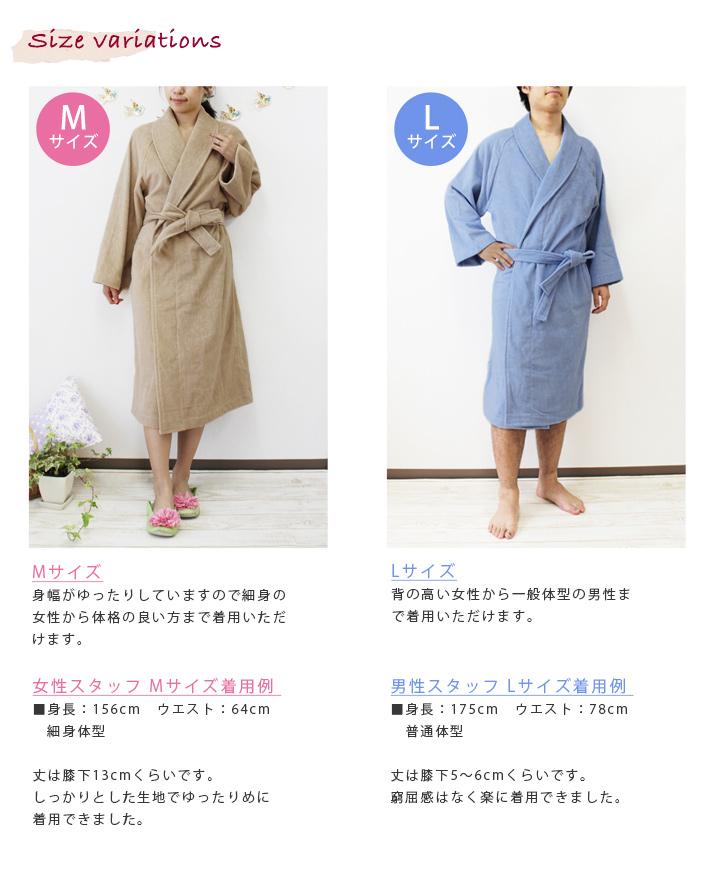 日本製バスグッズ>バスローブ>ホテルスタイルバスローブ