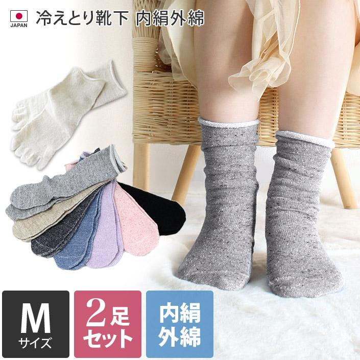 【レディース】薄手&足が冷えない不思議な靴下のおすすめを教えてください!