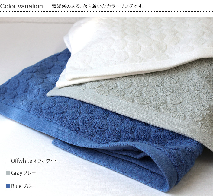 日本製 タオル>今治タオル>【今治タオル】ドットタオル