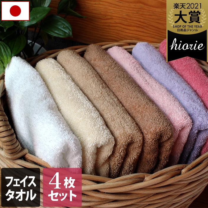 日本製 タオル>日本製 ホテルスタイルタオル<泉州タオル>>ホテルスタイルタオル