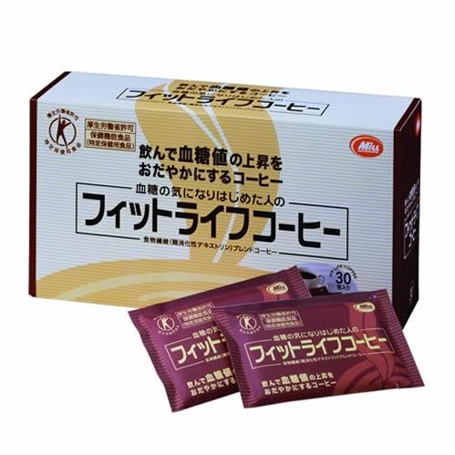 消費者庁許可保健機能食品 国産品 交換無料 特定保健用食品 血糖値が気になる方にオススメのトクホのコーヒーです トクホ 血糖値が気になりはじめた人のフィットライフコーヒー 8.5g×30包
