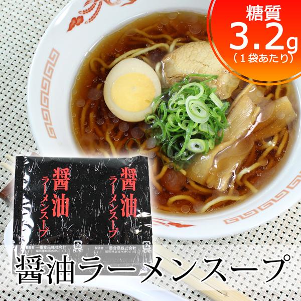 糖 質 麺 中華