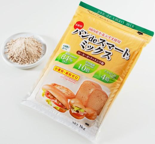 糖質84%OFF!食物繊維10倍!たんぱく質4倍!ホームベーカリーで簡単OK。/パンミックス/ふすま粉/パンでスマートミックス/低糖質パン/鳥越製粉/パンミックス粉 【送料無料】3袋セット パンdeスマートミックス 3kg (1kg×3袋) (パンミックス粉 国内産小麦ふすま 糖質84%OFF 糖質制限 ふすまパンミックス 低糖質 糖質オフ 糖質カット ダイエット食品 ブランパン 低糖質 パン ホームベーカリー ミックス粉 食パンミックス粉 ふすま粉