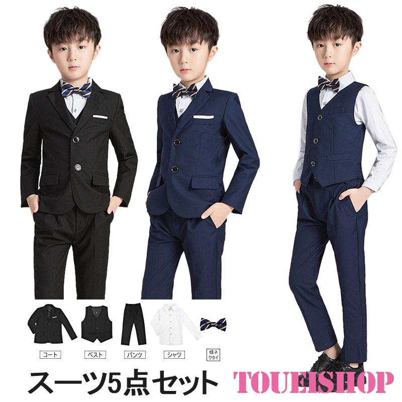 スーツ 卒業 男の子 式
