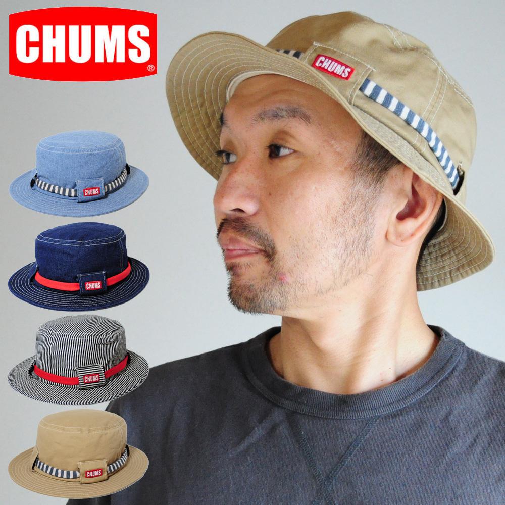 肌なじみの良いコットン素材をメインに使用したCHUMSのベーシックアイテムのハット CHUMS チャムス 帽子 ハット 激安通販販売 日よけ メンズ 安全 レディース CH05-1166