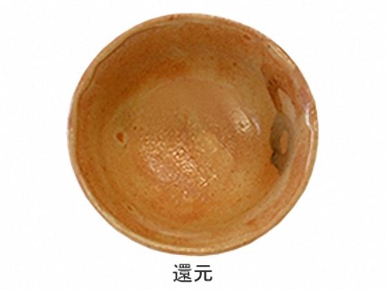 陶芸用品 陶芸道具 陶芸材料 釉薬 艶を抑えた紅志野釉です 海外 付与 陶芸 1kg Lシリーズ 紅志野釉 施釉で濃淡をつけると風合いが出ます