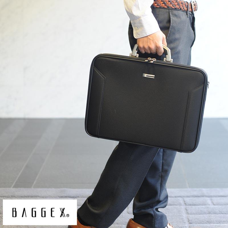 【 ポイント2倍 】 BAGGEX ソフトアタッシェケース B4対応 ORIGIN AT46 ブラック 24-0282 /男性用/メンズ/アタッシュケース/2way/B4/大容量/ナイロン/鞄/かばん/バッグ/日本製/軽量/ビジネス/ 【送料無料】