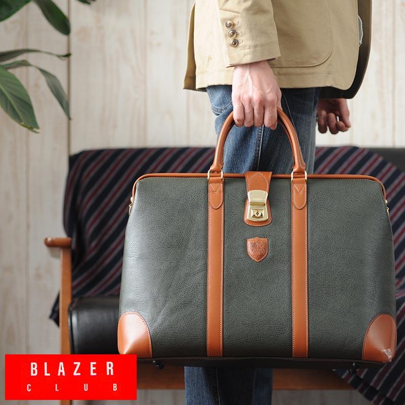 BLAZER CLUB ダレスボストンバッグ /男性用/メンズ/ボストンバッグ/旅行/出張/1泊/2泊/日本製/2way/ショルダー/合皮/鞄/かばん/ 【送料無料】