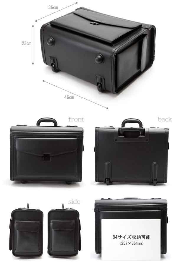 趣味趣味試點黑色 No.20029 / 男人的 / 飛行案例/進行/腳輪 / 業務 / 進行案例 /B4 / 20P05Sep15 / 業務 / 袋挎包