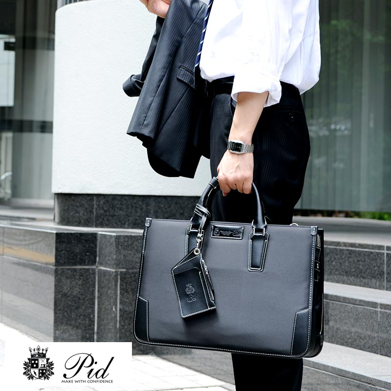 Pid 2層ブリーフケース graba /男性用/メンズ/ビジネスバッグ/2way/ショルダー/B4/ナイロン/鞄/かばん/バッグ/通勤/シンプル/ビジネストートバッグ/