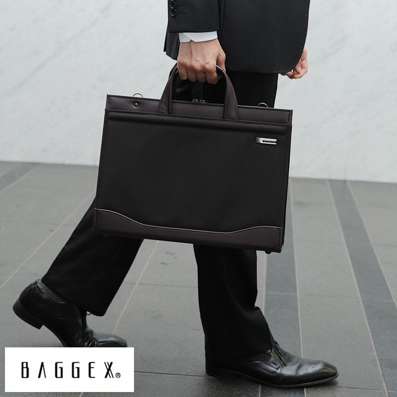【 ポイント2倍 】 ビジネスバッグ メンズ 軽量 BAGGEX ブリーフケース 三方開き 雫 シズク 日本製 軽い 通勤 2way ショルダー A4 豊岡 鞄 ナイロン 底鋲 【送料無料】