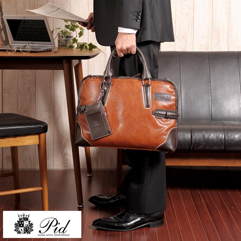Pid メンズ ビジネスバッグ 通勤 ブリーフケース ベルトデザイン ONESTO ショルダー 肩掛け 2way B4 おしゃれ パスケース付き 合皮 鞄 カバン シンプル カッコいい 大人 男性 カジュアル