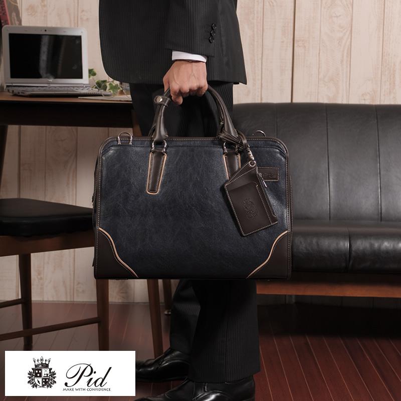 【 ポイント2倍 】 Pid メンズ ビジネスバッグ 2層ブリーフケース ONESTO 通勤 ショルダー 肩掛け 2way B4 おしゃれ パスケース付き 合皮 鞄 カバン ビジネストートバッグ 大人 男性 カジュアル 【送料無料】