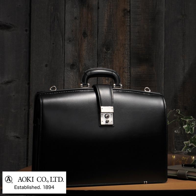 【社長が持つべきカバン】 青木鞄 Luggage AOKI 1894 ダレスバッグ Genius /男性用/メンズ/ダレスバッグ/革/本革/レザー/日本製/B4/2way/ビジネスバッグ/シンプル/ 【送料無料】