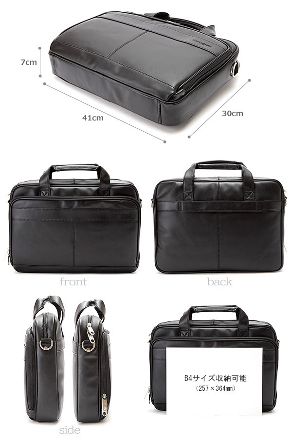 78ccc8b8d1d7 Samsonite Samsonite LEATHER BUSINESS CASES briefcases 48073-1041   men s  men s   business bag   leather leather leather  A4 2way   simple   Briefcase  ...