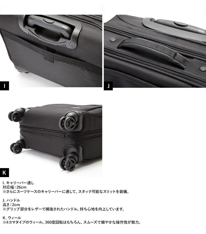Black 26 cm Samsonite Briefcase 4.5 Liters