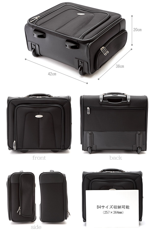 46c2d0fc3cc5 Samsonite Samsonite MOBILE OFFICES business carry bag 11020-1041  (198111465)   men s men s   pulls   business   cabin carry-on and carry bag    horizontal ...