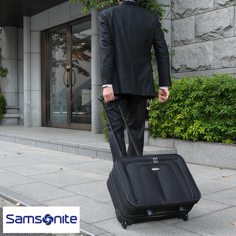 【 ポイント2倍 】 Samsonite サムソナイト ビジネス キャリーバッグ 3層 MOBILE OFFICES 11021-1041 (198111269) 機内持ち込み キャリーケース ビジネス キャリー B4 出張用 横型 【あす楽対応】