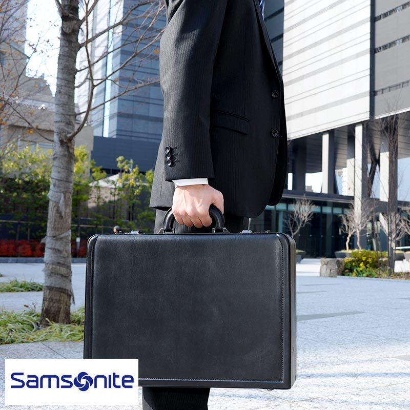 Samsonite サムソナイト LEATHER BUSINESS CASES レザーアタッシュケース 43115-1041 /男性用/メンズ/アタッシュケース/革/本革/レザー/B4/ダイヤルロック/ビジネスバッグ/鞄/かばん/ 【あす楽対応】