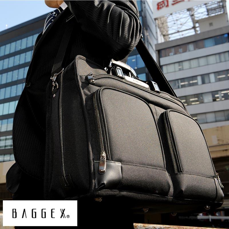 【 ポイント2倍 】 BAGGEX ビジネストラベルブリーフケース GRAND メンズ ビジネスバッグ 肩掛け B4 自立 底鋲 ショルダー 大容量 通勤 PC 書類 男性 ナイロン カバン 大人 男性 キャリーオン 【送料無料】