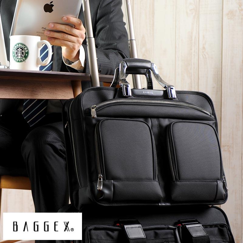 【 ポイント2倍 】 BAGGEX ブリーフケースL GRAND ブラック 23-5552 /男性用/メンズ/ビジネスバッグ/自立/B4/2way/ナイロン/鞄/かばん/バッグ/パソコン/PC/タブレット/ 【送料無料】