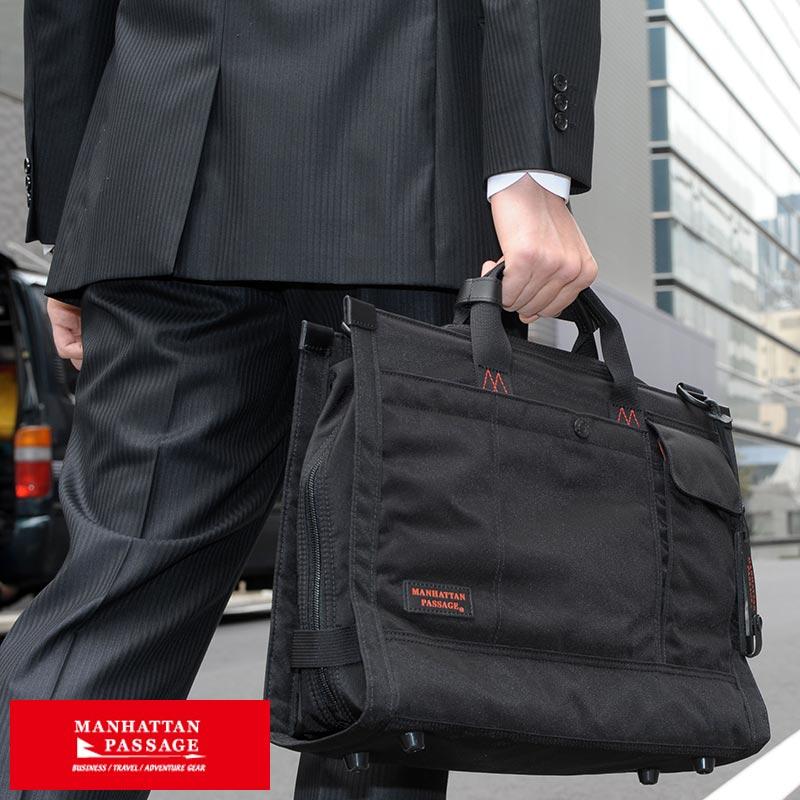 【 ポイント2倍 】 MANHATTAN PASSAGE マンハッタンパッセージ Design solution モダン ブリーフケース /男性用/メンズ/ビジネスバッグ/A4/2way/ナイロン/鞄/かばん/バッグ/PC/軽量/
