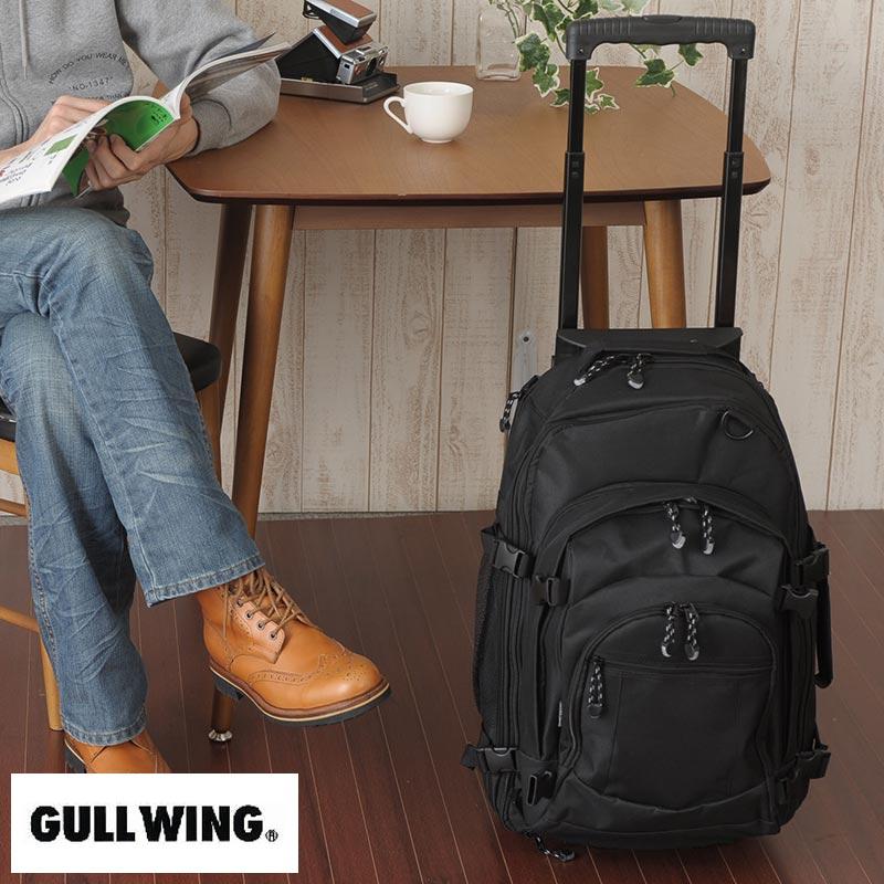 GULLWING 3wayトロリーバッグ 容量36~43L ブラック No.15144 /男性用/メンズ/キャリーバッグ/ナイロン/リュック/バックパック/機内持ち込み/Sサイズ/旅行/ソフトキャリー/鞄/かばん/バッグ/ 【送料無料】