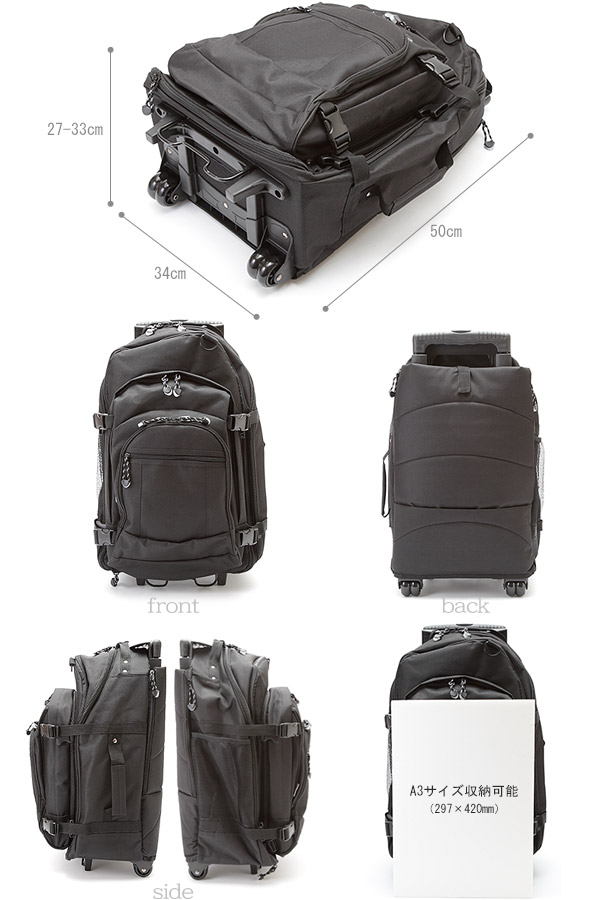 e1c9efbeab4f GULLWING 3waa trolley bag capacity 36-43 L black No.15144   men s mens   carry  bag   nylon   Luc   cabin carry-on s size   outdoors   backpacking    software ...