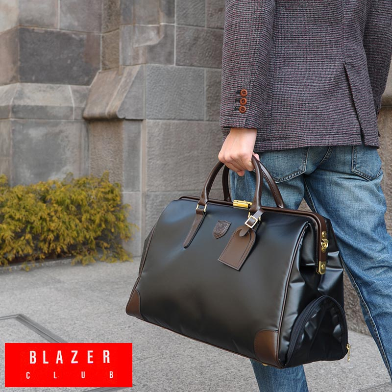 BLAZERCLUB shoes put with Dulles Boston Bag Black No.10410 / men's men's / Dulles and Boston bag / travel / 2 nights / combination skin / made in Japan / bag satchel bag / lightweight /