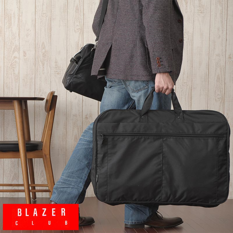 Mens bag Shinshi Mono  Put the BLAZERCLUB tri-fold garment bag black ... e4cbd249e6e98
