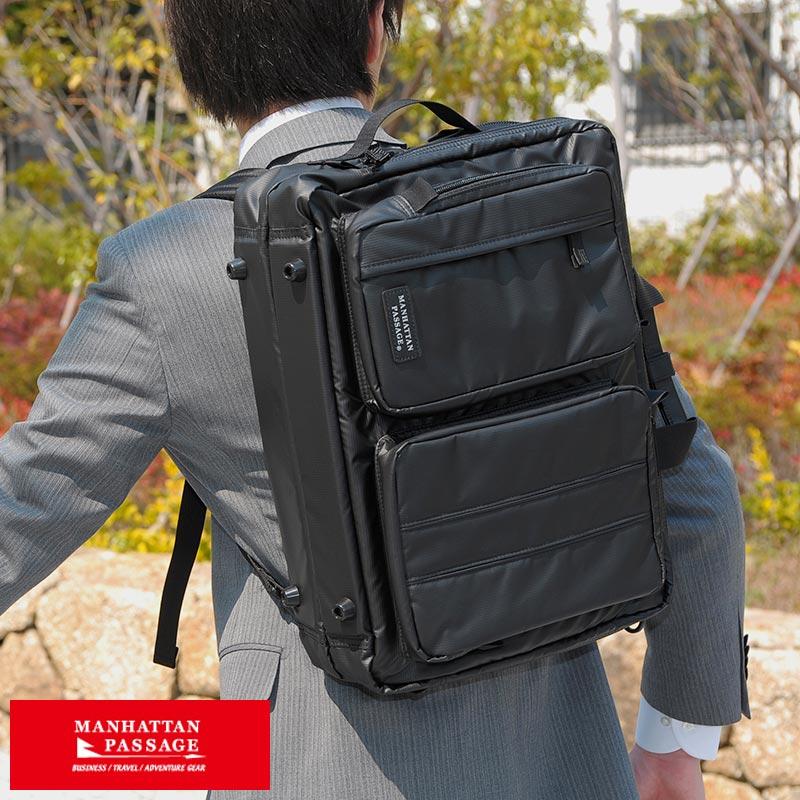 MANHATTAN PASSAGE マンハッタンパッセージ Plus ゼロ 3wayブリーフケース プラス2 ブラック #3275 /男性用/メンズ/ビジネスバッグ/B4/3way/リュック/ナイロン/鞄/かばん/バッグ/PC/多機能/大容量/