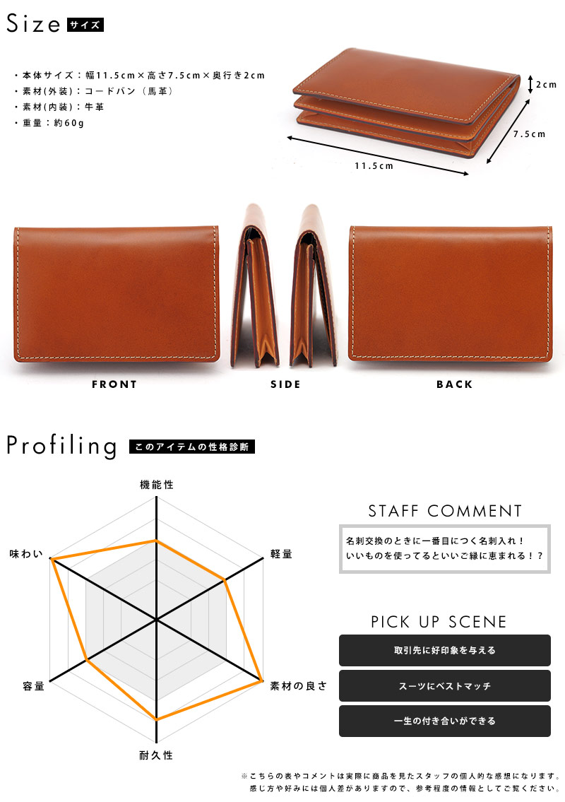 Mens bag T-style | Rakuten Global Market: BRIT HOUSE cordovan ...
