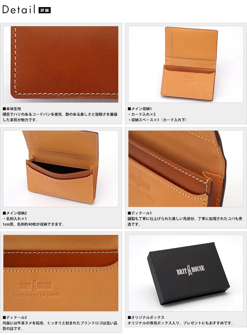 Mens bag T-style | Rakuten Global Market: BRIT HOUSE cordovan ...
