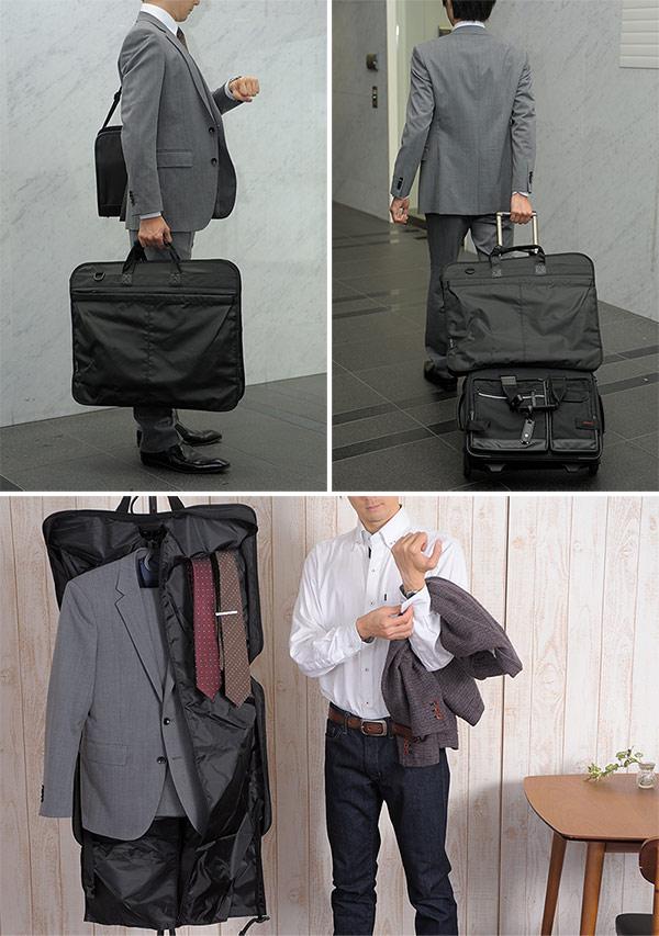 Men's Shoulder Garment