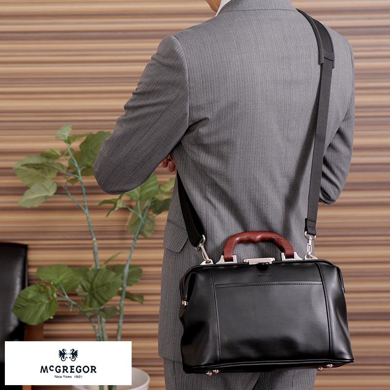 McGREGOR ミニダレスバッグ 木製ハンドル ブラック 21954 /男性用/メンズ/ダレスバッグ/日本製/合皮/2way/B5/ショルダー/小型/コンパクト/鞄/かばん/バッグ/