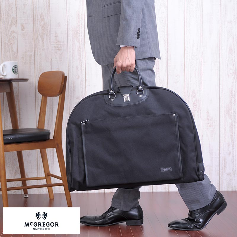 Mens bag Shinshi Mono  Tourist bags   suit bag   suit 3f6f5d6f22cb1