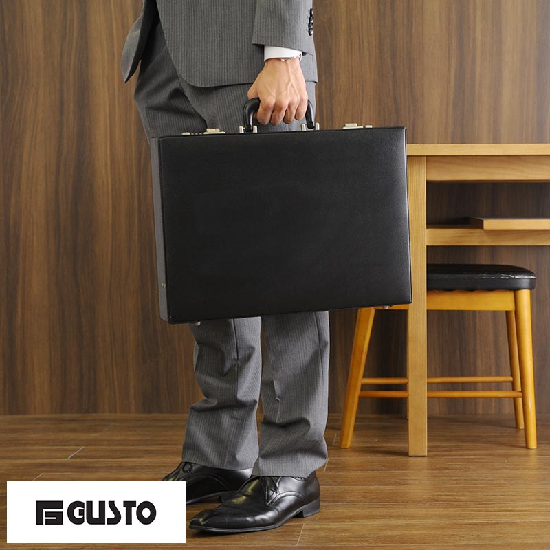G-GUSTO ハードアタッシュケース B4対応 ブラック No.21213 /男性用/メンズ/アタッシェケース/ダイヤルロック/ビジネスバッグ/合皮/軽量/ビジネス/頑丈/鞄/かばん/バッグ/ 【送料無料】