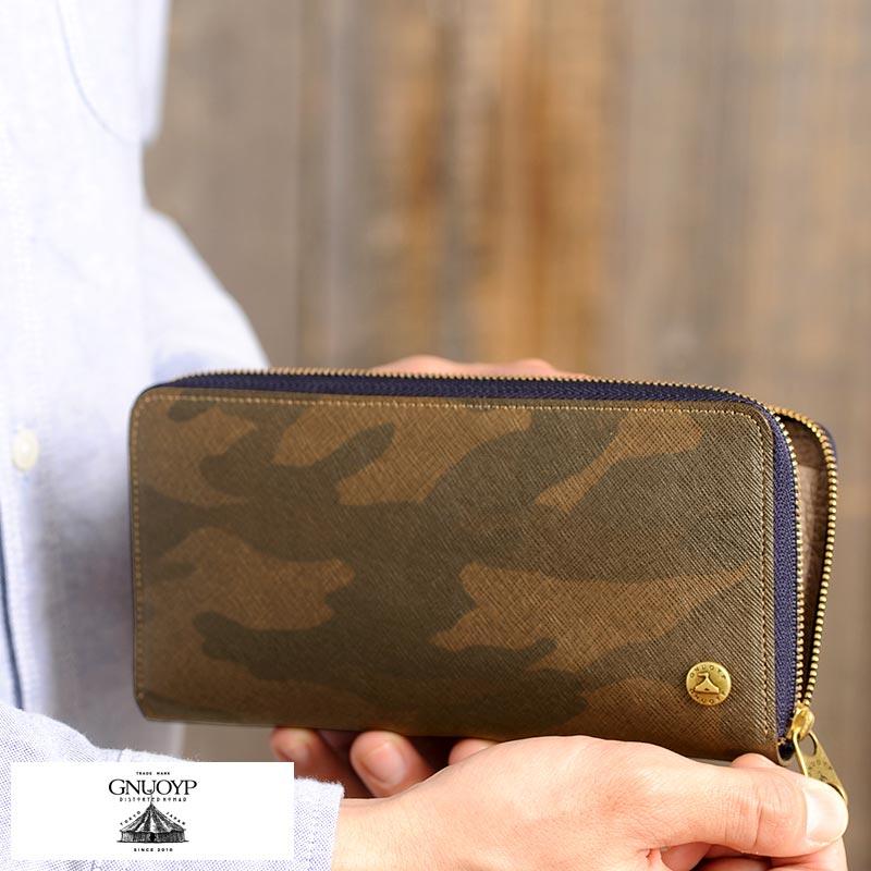 GNUOYP ニュピ ラウンドファスナー長財布 男性用 メンズ 財布 小銭入れあり 日本製 ラウンドジップ おしゃれ 個性的 迷彩柄 ボタニカル柄 プレゼント