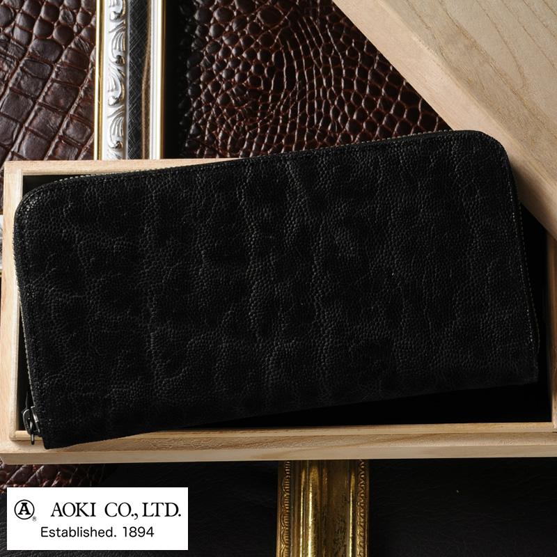 【 ポイント2倍 】 青木鞄 長財布 ラウンドファスナー Luggage AOKI 1894 African Elephant メンズ 日本製 ゾウ革 象 エレファント 大容量 【送料無料】