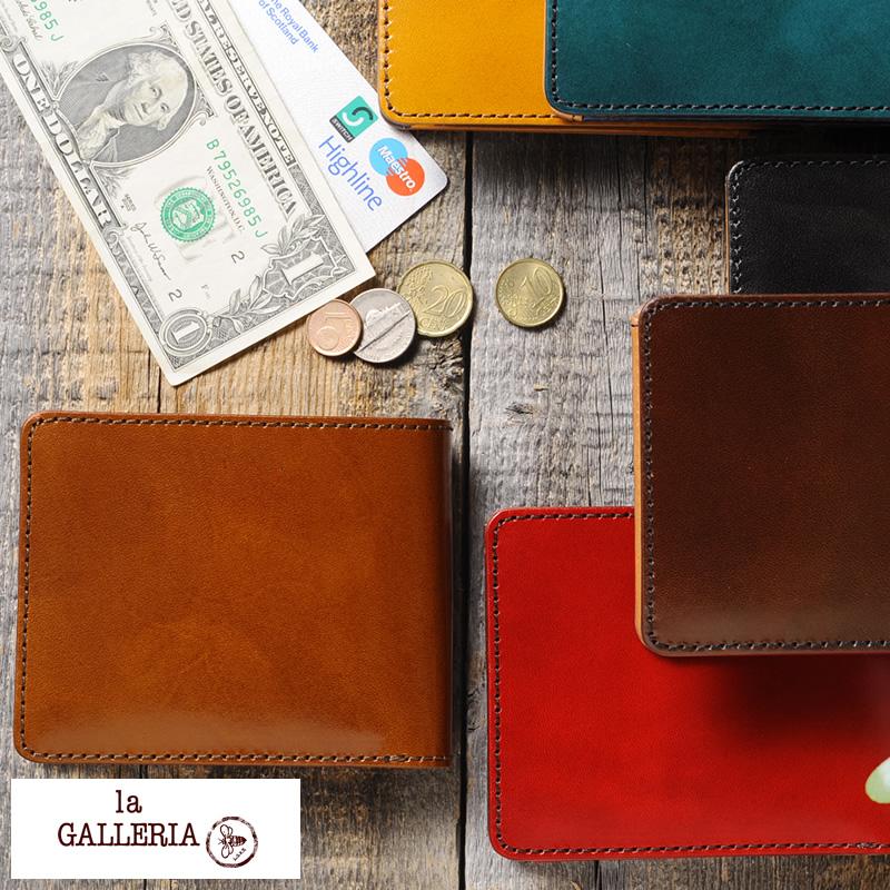 【 ポイント2倍 】 青木鞄 二つ折り財布 小銭入れあり la GALLERIA Laccato メンズ 大人 男性 本革 カード入れ多い 牛革 イタリアンレザー box型 小銭入れ ボックス型 カード入れ 多い 【送料無料】