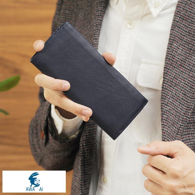 【 ポイント2倍 】 AWA AI 藍染め長財布 小銭入れなし 3W101 男性用 メンズ 束入れ 日本製 革 本革 レザー カード入れ 薄型 薄い ロング 和風 プレゼント ジャパンレザー 【送料無料】