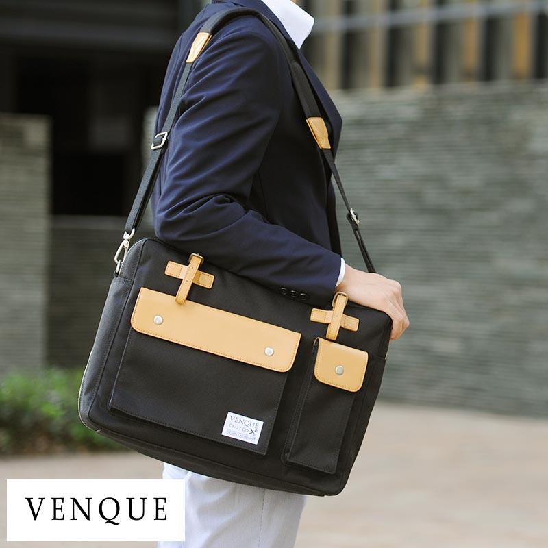 VENQUE 2wayブリーフケース MILANO /男性用/メンズ/ビジネスバッグ/B4/ナイロン/パソコン/ショルダー/カジュアル/おしゃれ/鞄/かばん/バッグ/
