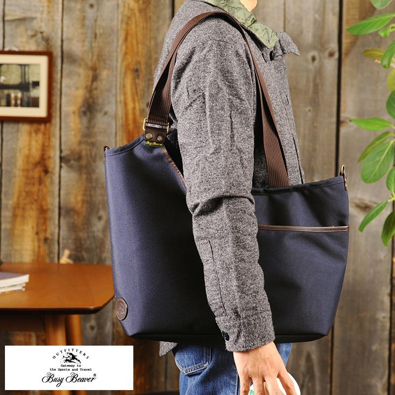 Busy Beaver トートバッグ ケンダル /男性用/メンズ/トートバッグ/日本製/A4/コーデュラ/ビジネス/カジュアル/丈夫/軽量/鞄/かばん/バッグ/