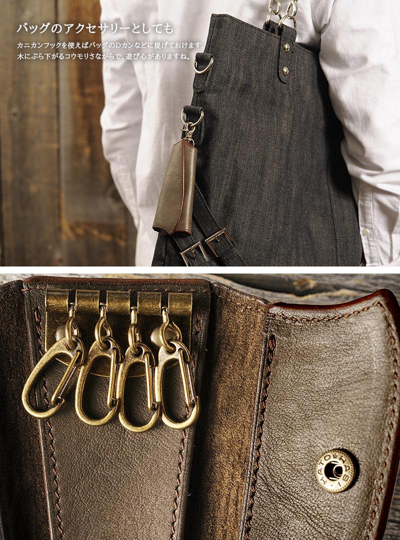 工作室三福山皮革 koumolikir 皮套 / 男人的钥匙圈制造的日本 / / 皮革皮具皮革钥匙包 / 靛蓝 / 铁 / 日本 / 礼品 /