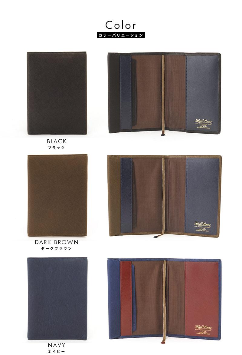 馬克靴子鹿皮革夾克 / 男人的 / 平裝 / 覆蓋 / 皮革皮具皮革 / 日本製造 / 鹿皮/圖書封面 / 平裝書禮物