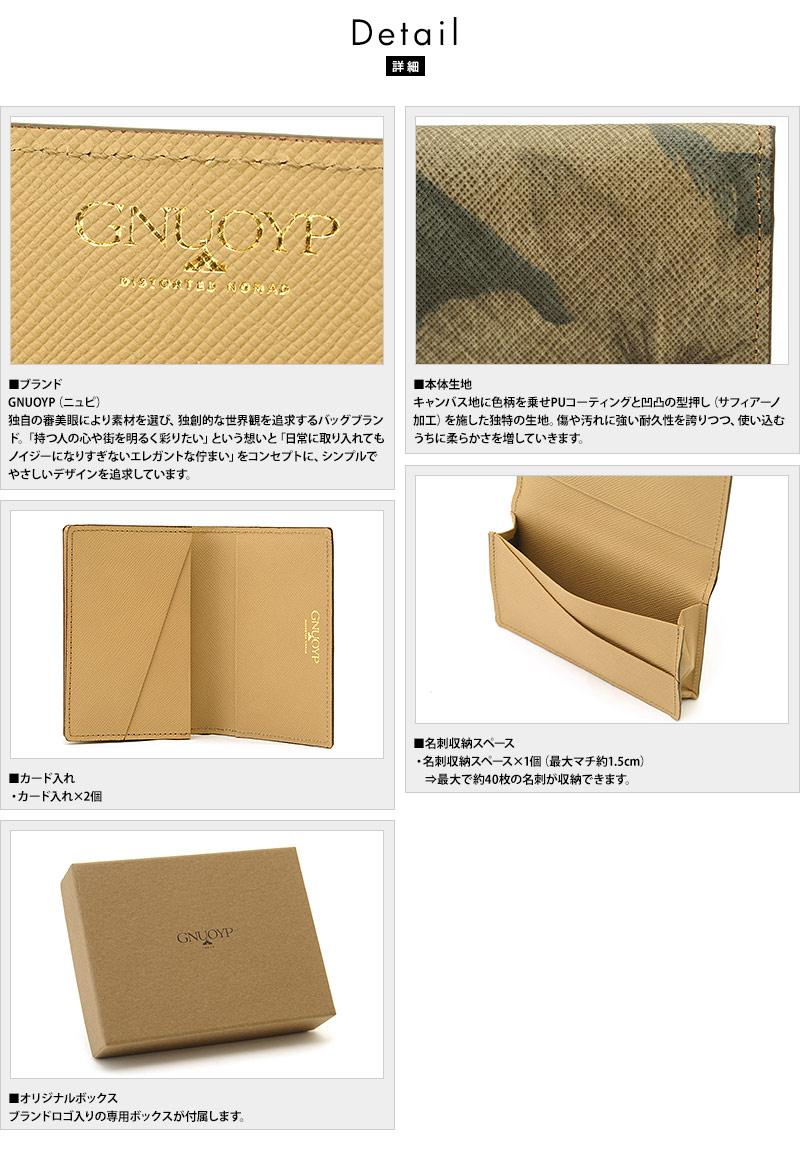 Mens bag T-style | Rakuten Global Market: GNUOYP nyepi business card ...