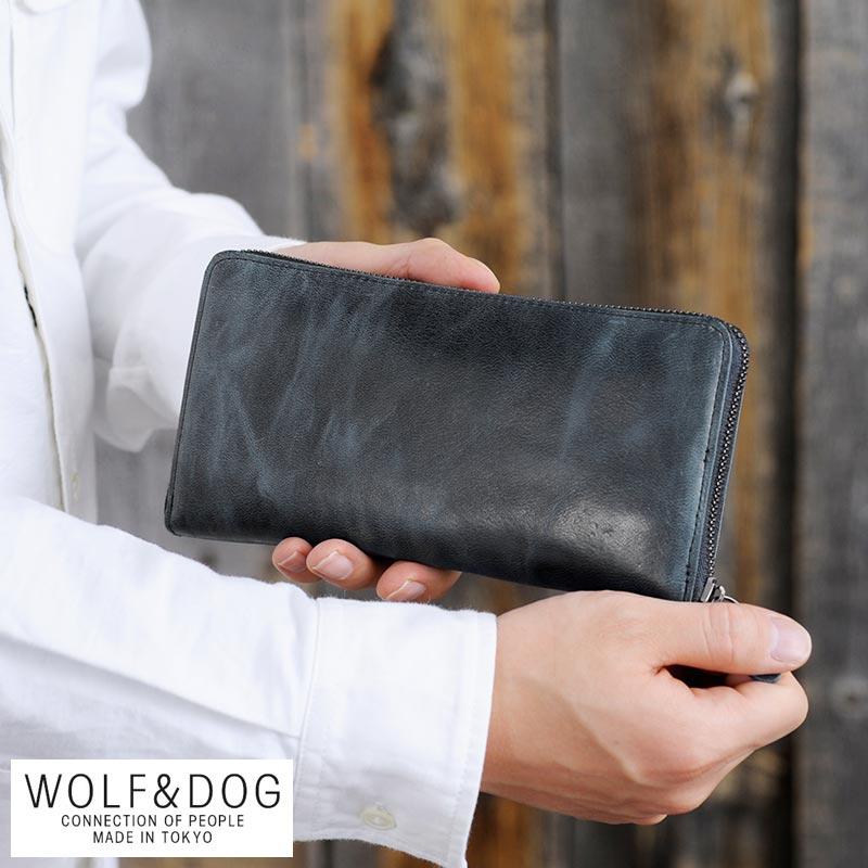 【 ポイント2倍 】 WOLF&DOG 長財布 ラウンドファスナー ホワイトホース インナーレザー メンズ ロングウォレット 日本製 極上なめし 大容量 ラウンドジップ カード入れ 多い 馬革 小銭入れあり 本革 レザー 国産 ギフト プレゼント 【送料無料】